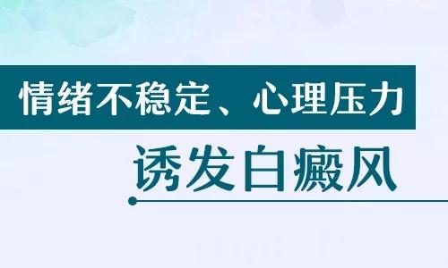 朱光斗名医工作室:白癜风是怎么引起的